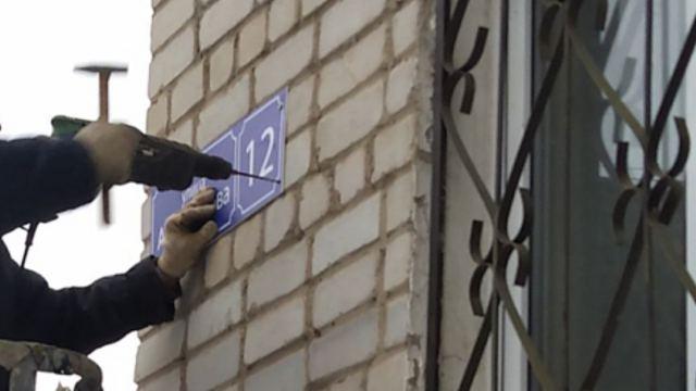 Мораторий на переименование улиц планируют ввести в Казахстане