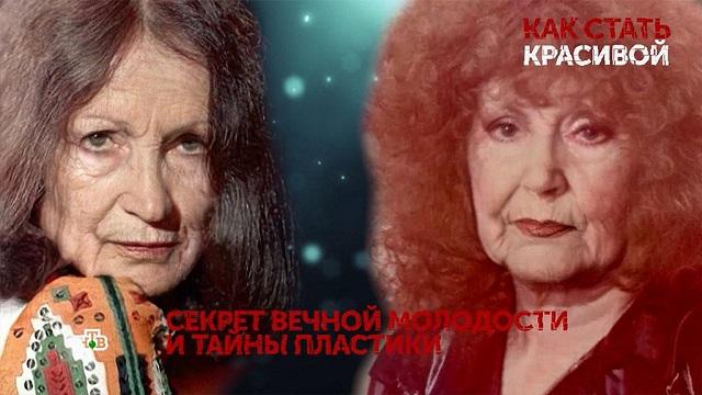 Как выглядели бы пожилые Ротару и Пугачёва без «пластики»