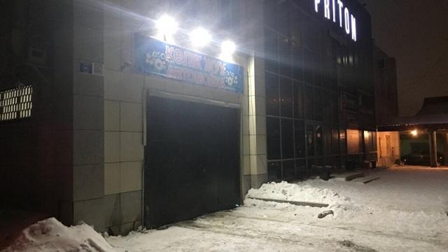 Казахстанцев оскорбило непристойное название увеселительного заведения в их городе
