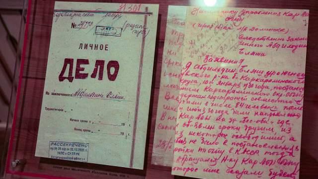 Указ Токаева о реабилитации политрепрессированных вынесен на публичное обсуждение