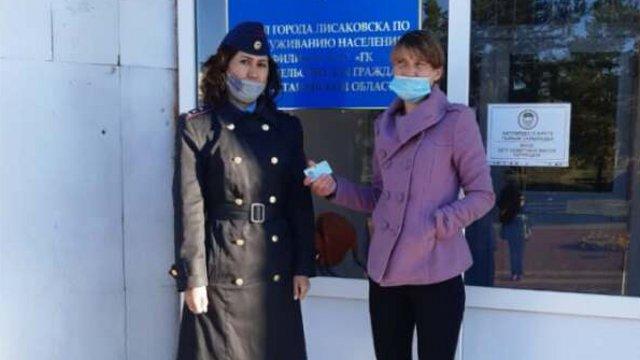 Сотрудники службы пробации помогли получить документы осужденной в Лисаковске