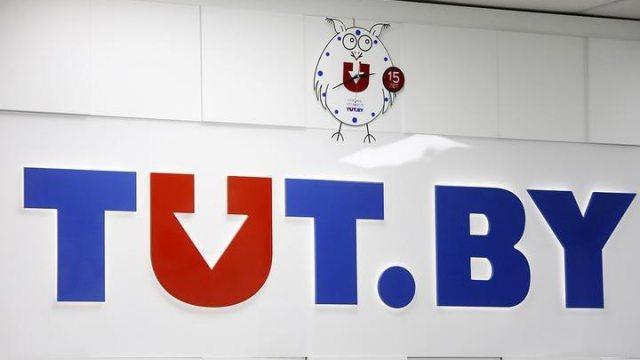 Одно из главных сетевых изданий Беларуси TUT.BY лишат статуса СМИ