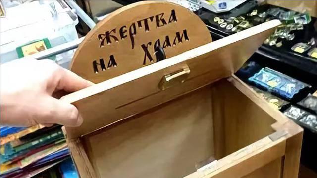 Батюшки мои! Настоятель храма попался при покупке на фальшивые деньги из ящика для пожертвований