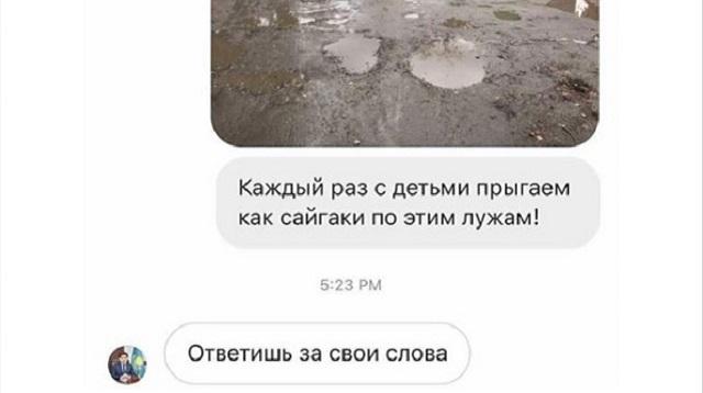 «Ответишь за слова»: Аким прокомментировал ответ жителю Усть-Каменогорска
