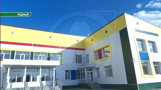 Новый детский сад готов к открытию в Рудном