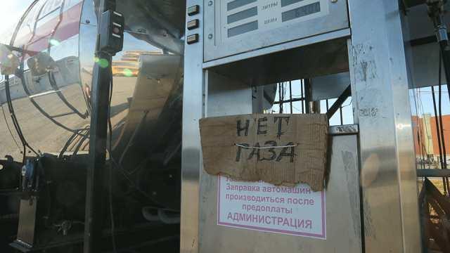 Почему в Казахстане сократилась добыча природного газа