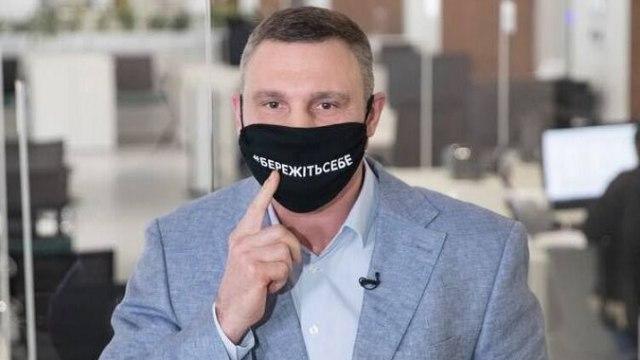 «В самый неподходящий момент»: Виталий Кличко заразился коронавирусом