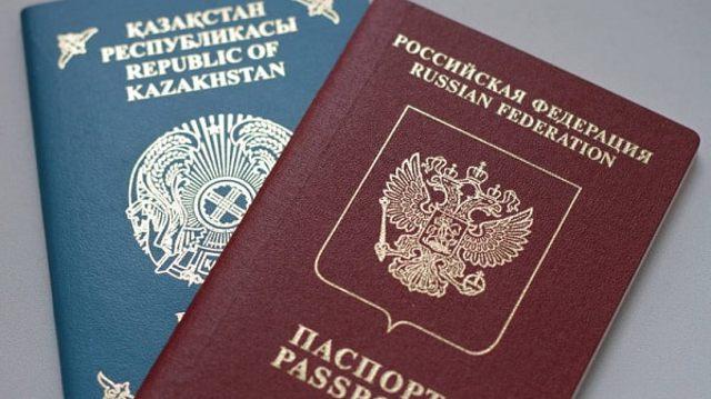 Сотни фактов двойного гражданства выявили с начала года в Костанайской области