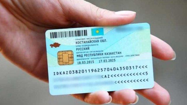 «Без документов»: Сколько жителей Костанайской области впервые получили удостоверения личности