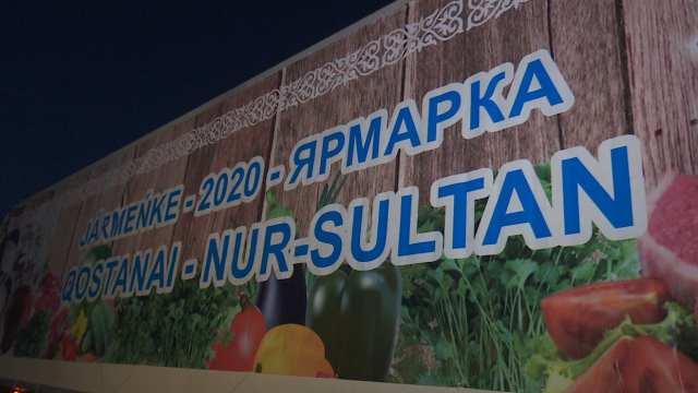 Сельскохозяйственная продукция из Костанайской области отправилась на ярмарку в Нур-Султан