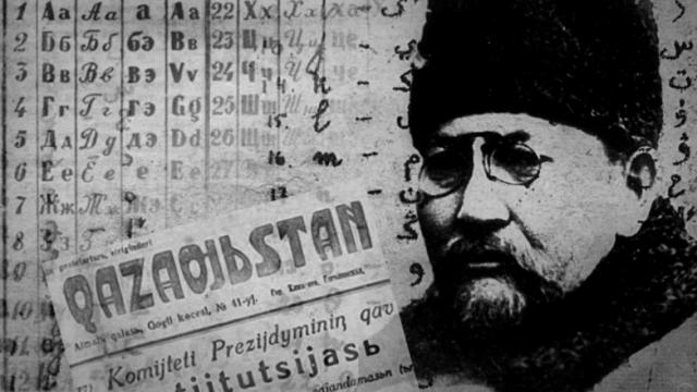 «Төте жазу»: В новом казахском алфавите будет всего 32 буквы