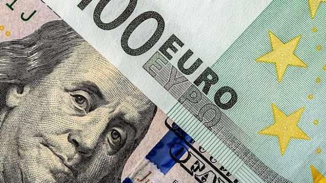 Национальный банк опубликовал курс валют на 28-29 ноября 2020 года