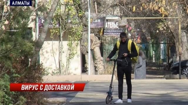 Почему казахстанцев призывают отказаться от доставки еды на дом