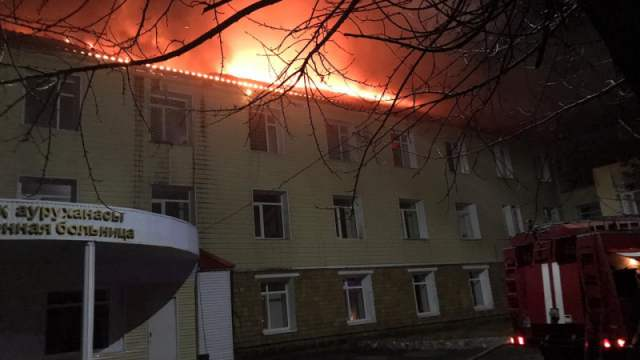 Пожар в Фёдоровской районной больнице. Официальная информация