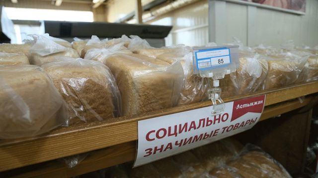 Власти разъяснили ситуацию с поставками социального хлеба в Костанае