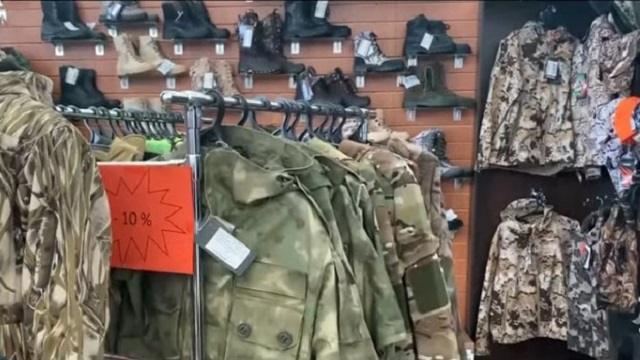 Почему военная полиция хочет запретить носить камуфляж