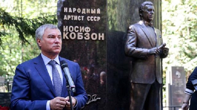 Памятник Иосифу Кобзону за 52 млн рублей установят в центре Москвы