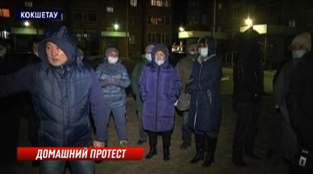 Видео: Скандал вокруг строительства жилого дома разгорелся в Кокшетау