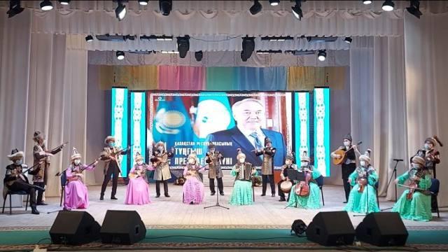 Как отметят День первого президента Казахстана в Костанае?
