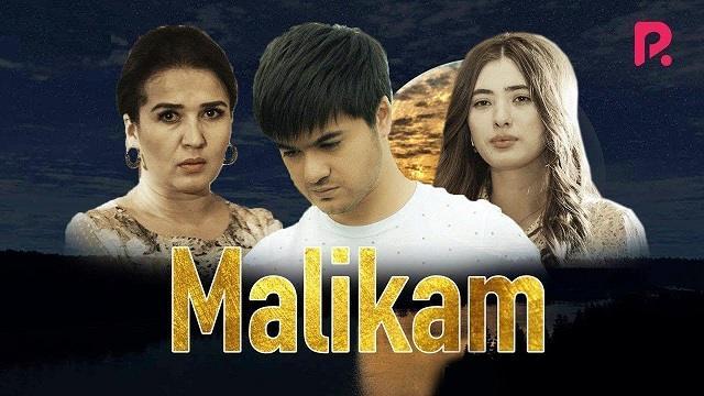 Malikam (o'zbek serial) | Маликам (узбек сериал) 13 qism