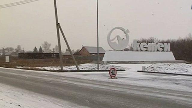 Усть-Каменогорск случайно переименовали