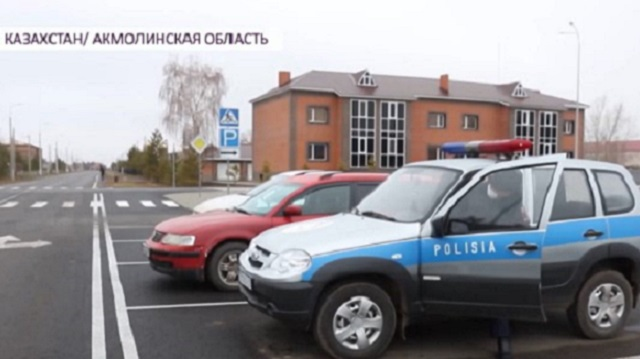Видео: Село Родина в Акмолинской области признано самым безопасным в Казахстане