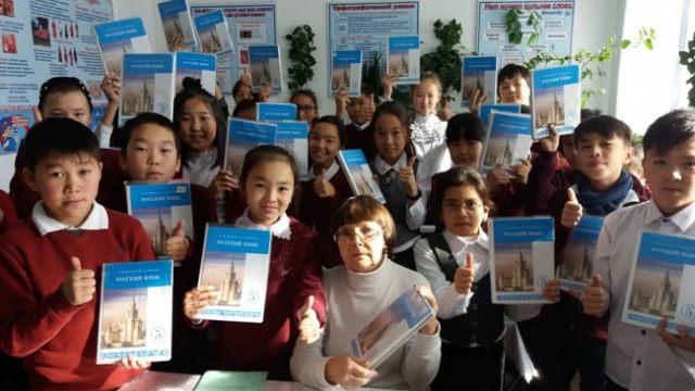 Официальный статус русского языка в Кыргызстане не поменяется
