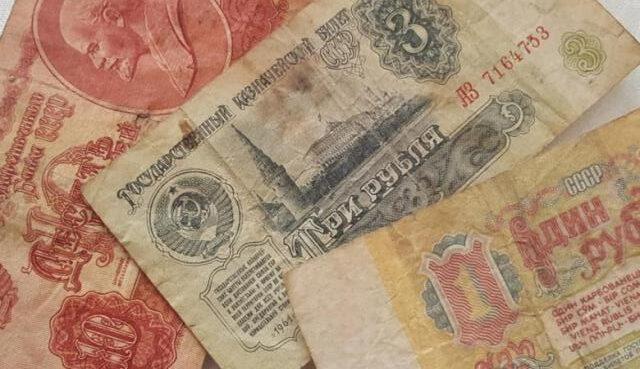 Насколько ослаб рубль после краха СССР? Расчёты экономистов