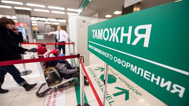 Какие таможенные процедуры будут упрощены в Казахстане