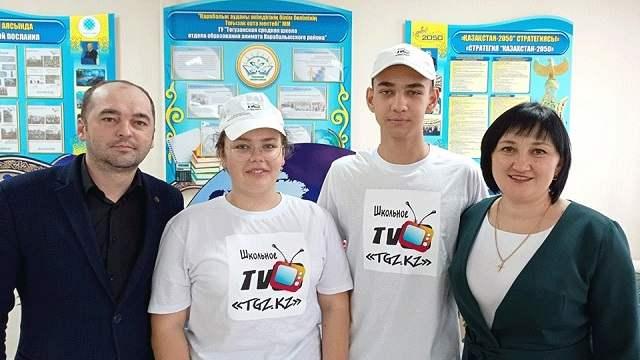 «TGZ.KZ»: В селе Костанайской области работает школьное телевидение