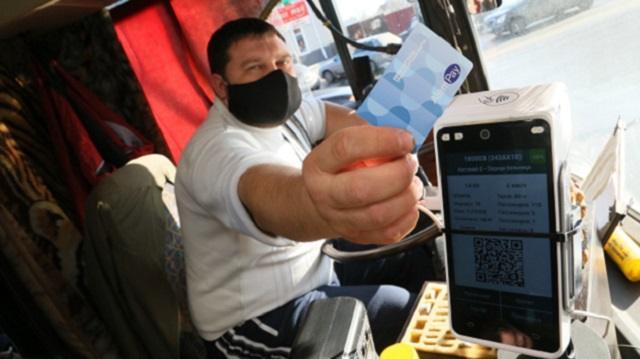 Транспортные карты для проезда в автобусах Костаная. Где их можно купить?