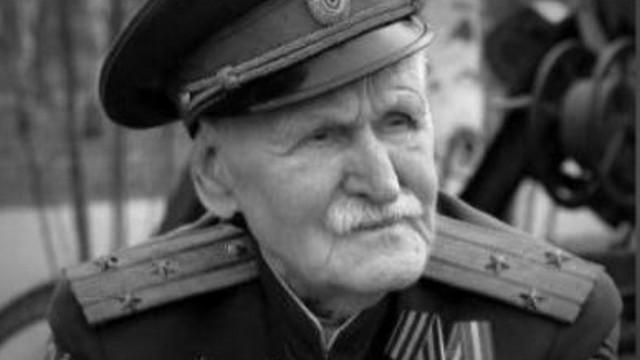 105-летний ветеран войны Михаил Резепин скончался от коронавирусной инфекции в Челябинске