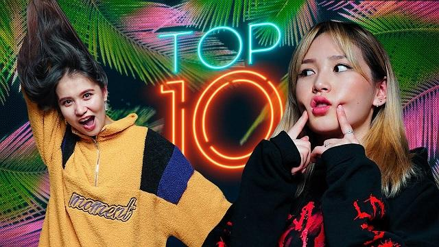 TOP 10: Ziruza / Хит Парад / Qpop