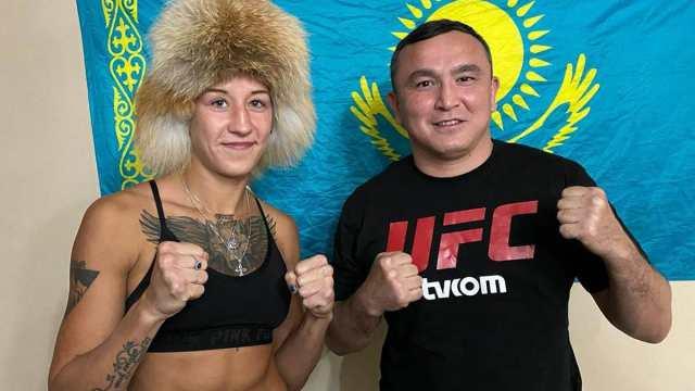 Девушке-бойцу UFC Марии Агаповой из Казахстана подарили тымак