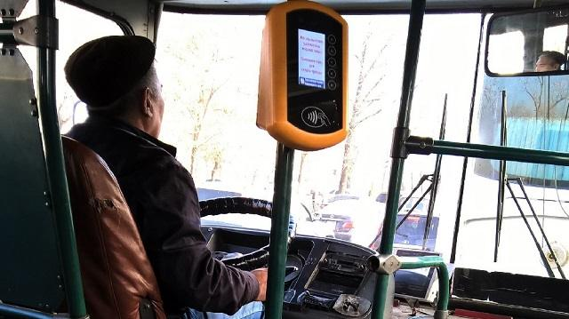 Начнет ли с января в автобусах Костаная действовать дифференцированный тариф