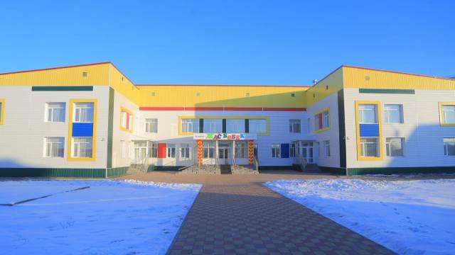 Детский сад на 310 мест открылся в Рудном