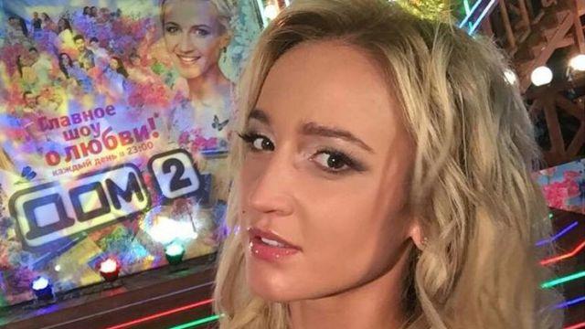 Реалити-шоу «Дом-2» прекращает свое существование на ТНТ