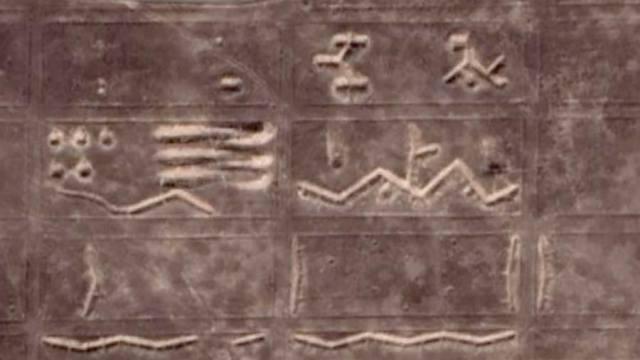 Инопланетное послание обнаружено в Казахстане