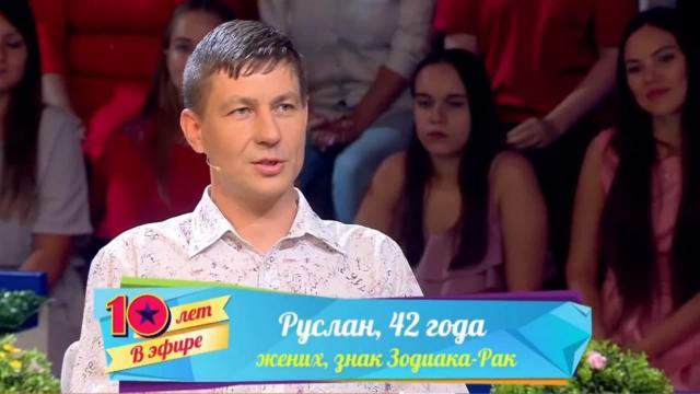 Герой программы «Давай поженимся» Руслан Казанцев оказался педофилом