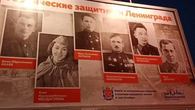 «Они же похожи»: На баннере вместо Алии Молдагуловой разместили фото актрисы из Кыргызстана