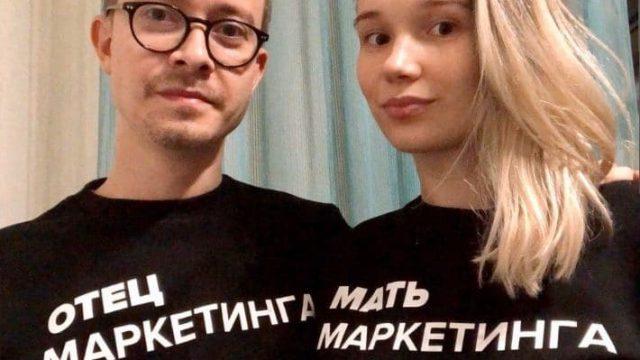 Молодая пара назвала новорожденного сына Маркетингом