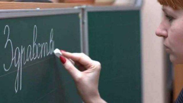 Статус русского языка изменили в Молдове
