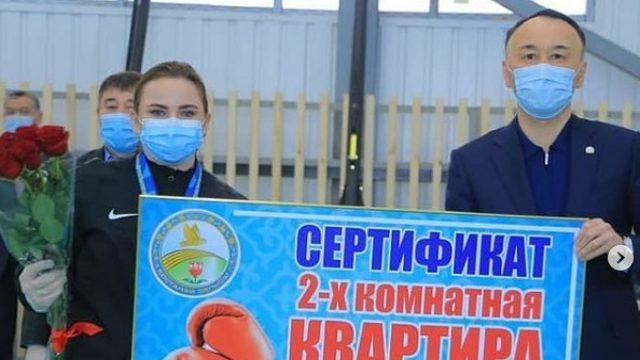 Чемпион Казахстана по боксу Надежда Рябец получила 2-комнатную квартиру в Костанае