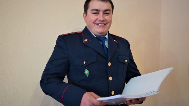 Капитан полиции Алексей Пряхин назван лучшим следователем Костанайской области