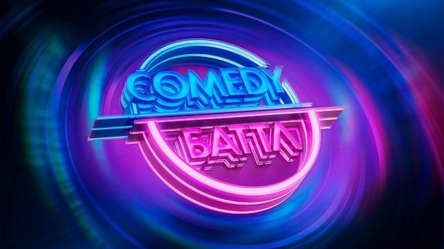 Comedy Баттл. Выпуск от 22.01.2021 смотреть онлайн
