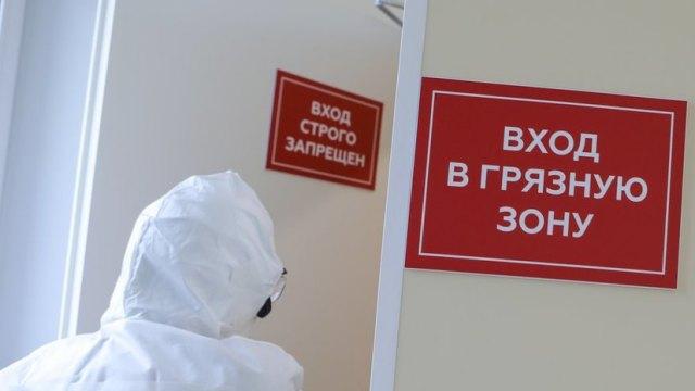 В «красной зоне» находится большая часть регионов Казахстана