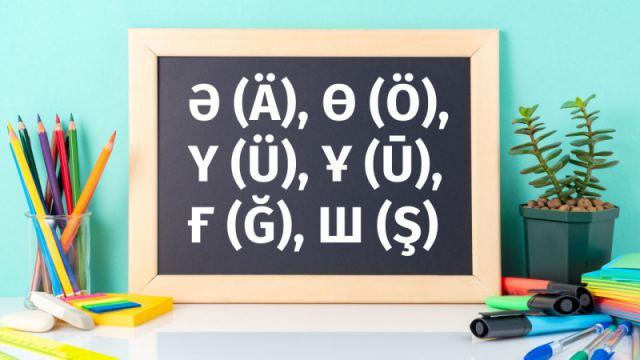 Новая версия казахского алфавита на латинице представлена в Нур-Султане