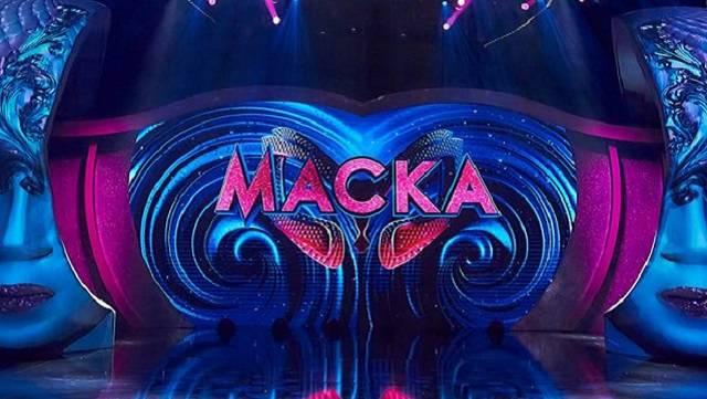 Шоу Маска 4 выпуск от 13.02.2021 Канал Украина