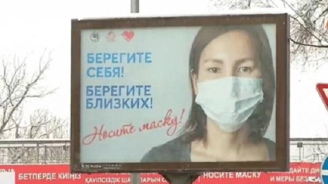 Казахстанка требует миллион тенге за использование своего фото на баннерах