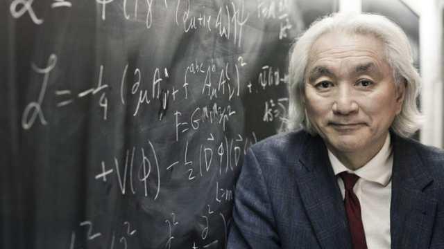 Что ждёт человечество в будущем: прогноз от физика Митио Каку